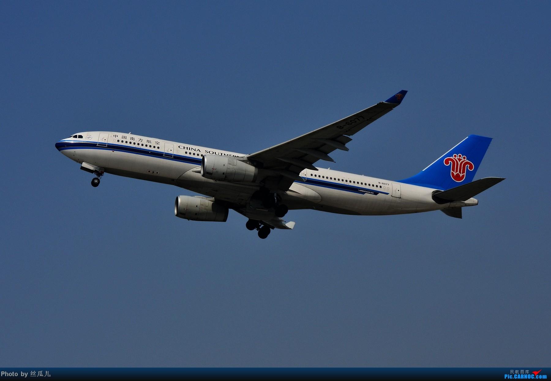 Re:[原创]2013年3月3日-萧山机场-晴 AIRBUS A330-200 B-6077 中国杭州萧山机场