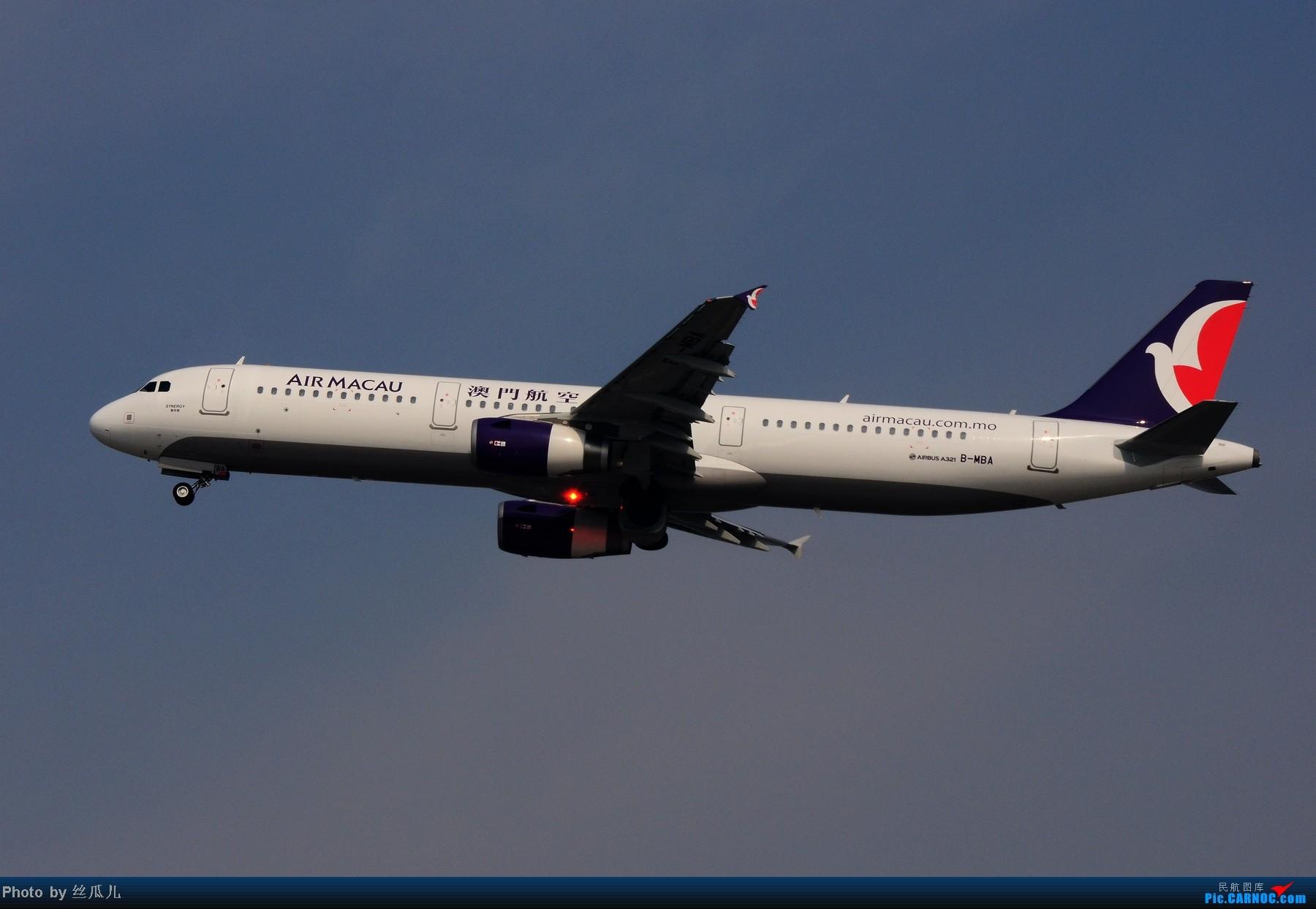 Re:[原创]2013年3月3日-萧山机场-晴 AIRBUS A321-200 B-MBA 中国杭州萧山机场