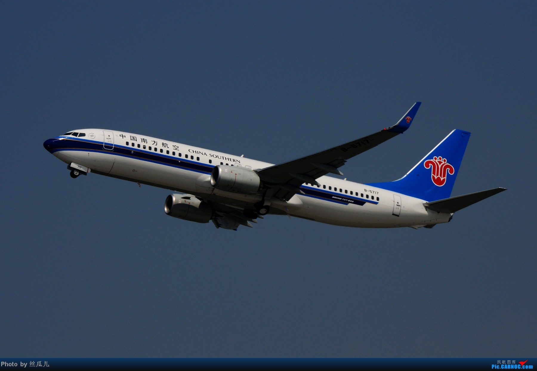 Re:[原创]2013年3月3日-萧山机场-晴 BOEING 737-81B(WL) B-5717 中国杭州萧山机场