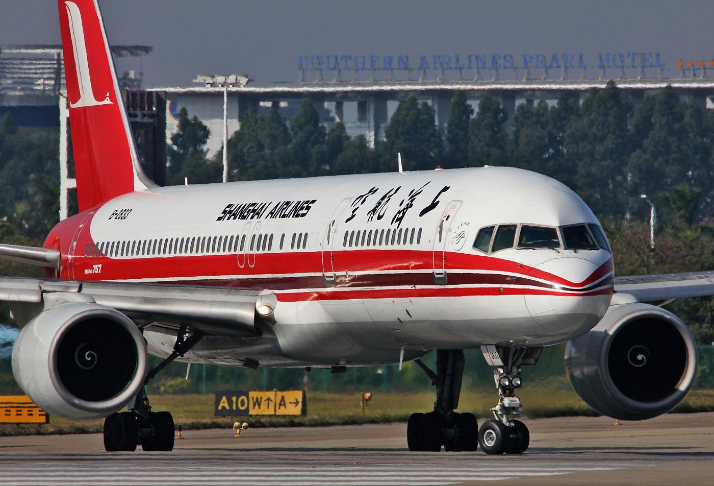 Re:[原创]★ ★ ★ ★ ★   白云机场惊现 DHL 757   ★ ★ ★ ★ ★