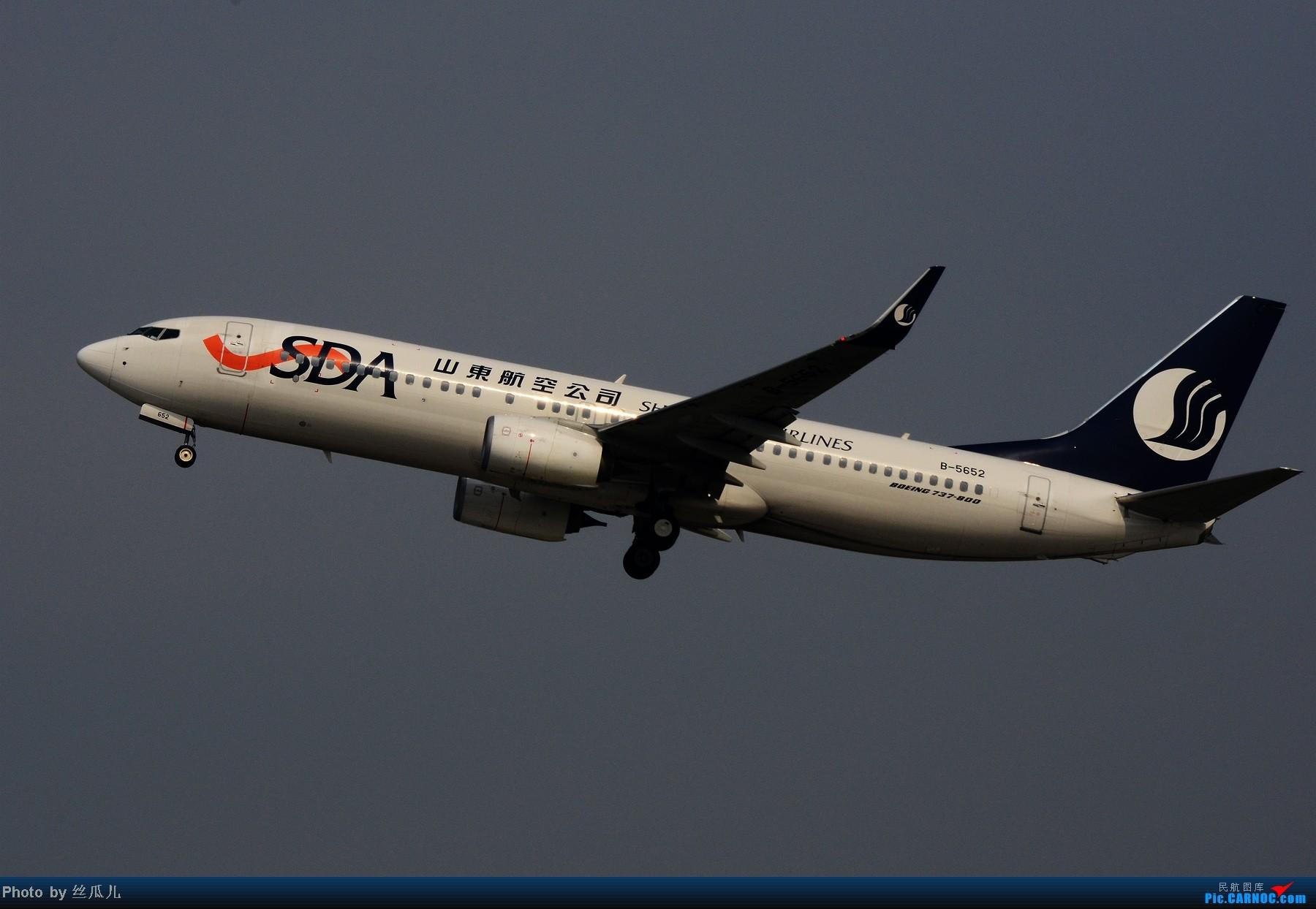 Re:[原创]2013年3月3日-萧山机场-晴 BOEING 737-800 B-5652 中国杭州萧山机场