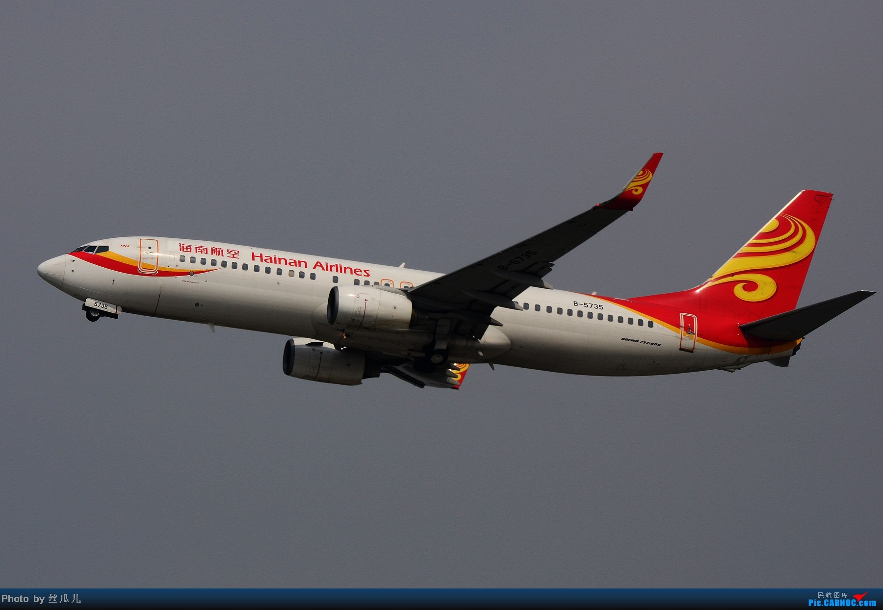 Re:[原创]2013年3月3日-萧山机场-晴 BOEING 737-800 B-5735 中国杭州萧山机场