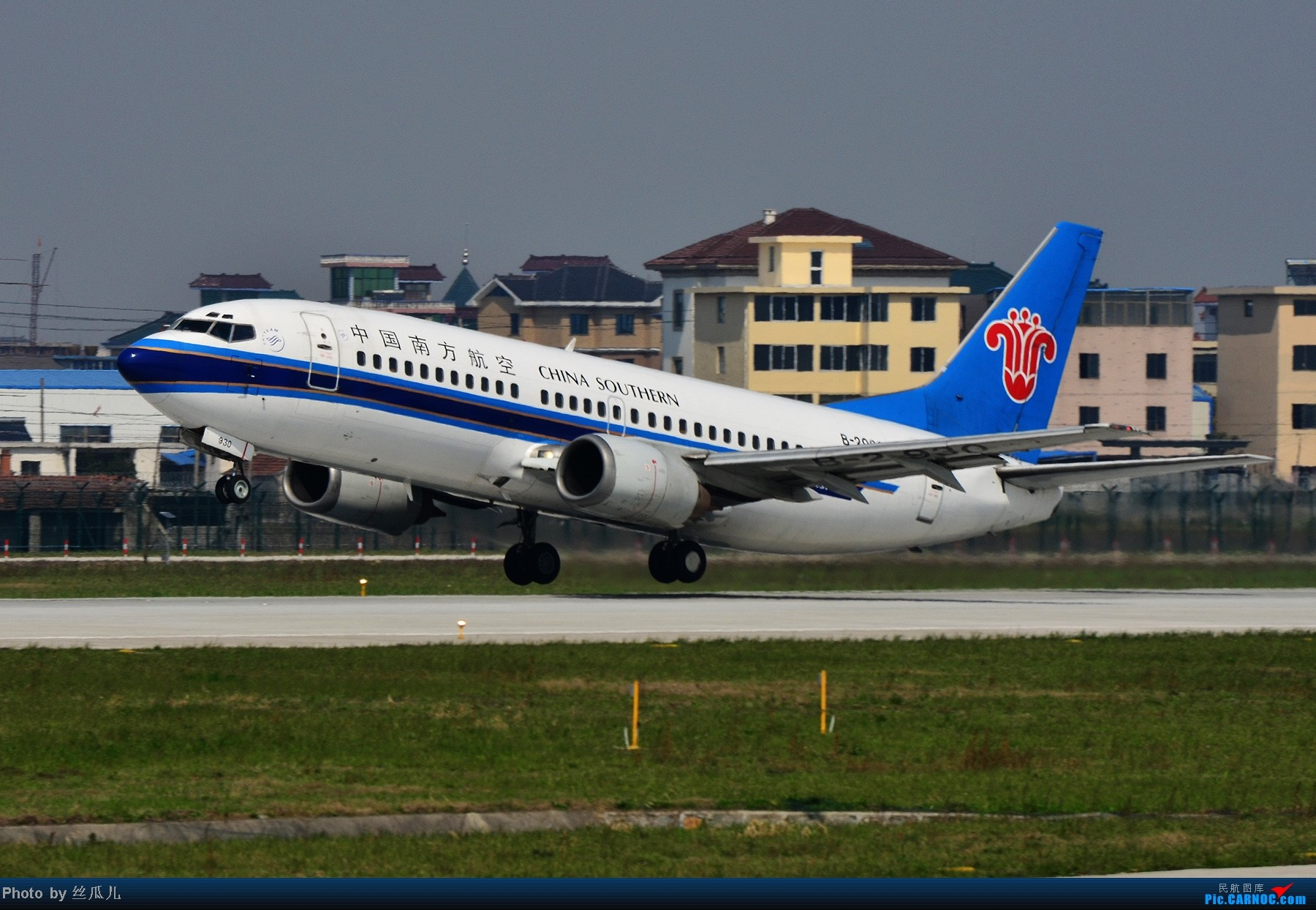 Re:[原创]2013年3月3日-萧山机场-晴 BOEING 737-300 B-2930 中国杭州萧山机场