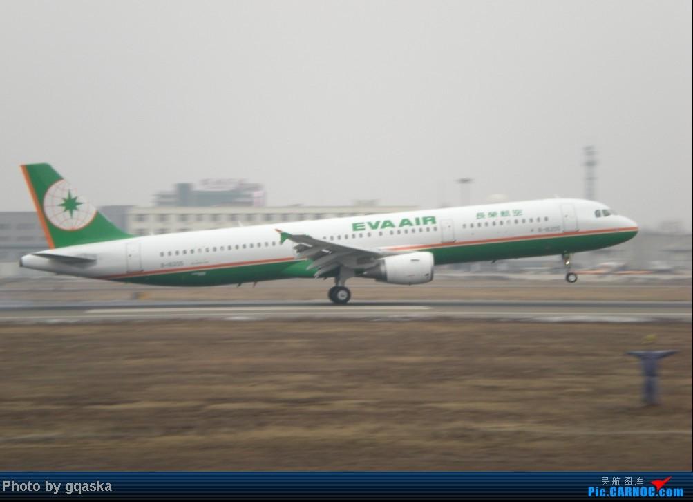 Re:阴霾的桃仙(感谢沈阳小谢) AIRBUS A321 B-16205 桃仙