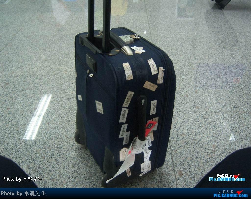 Re:[原创]水镜先生新版游记[2008年08月][第028集01部]江南凤凰城:无奈的头等舱