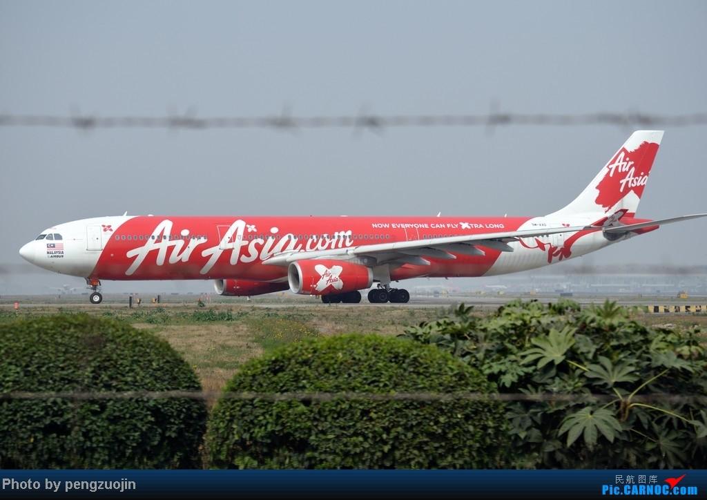 Re:[原创]CTU 大太阳菜花半日游 AIRBUS A330-300 9M-XXD CTU