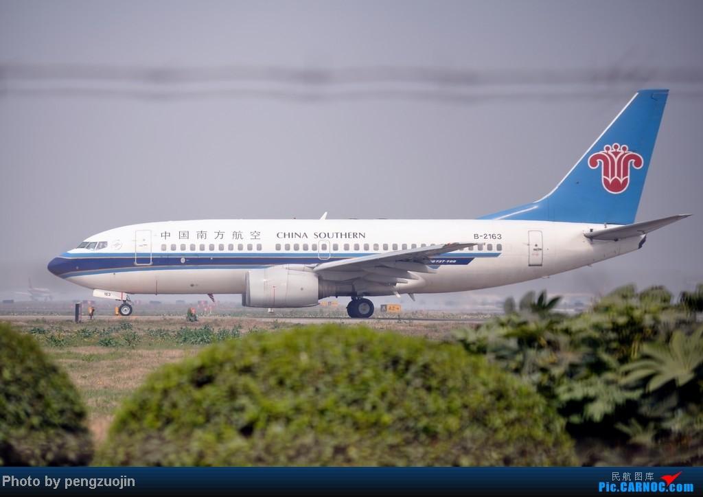 Re:[原创]CTU 大太阳菜花半日游 BOEING 737-700 B-2163 CTU