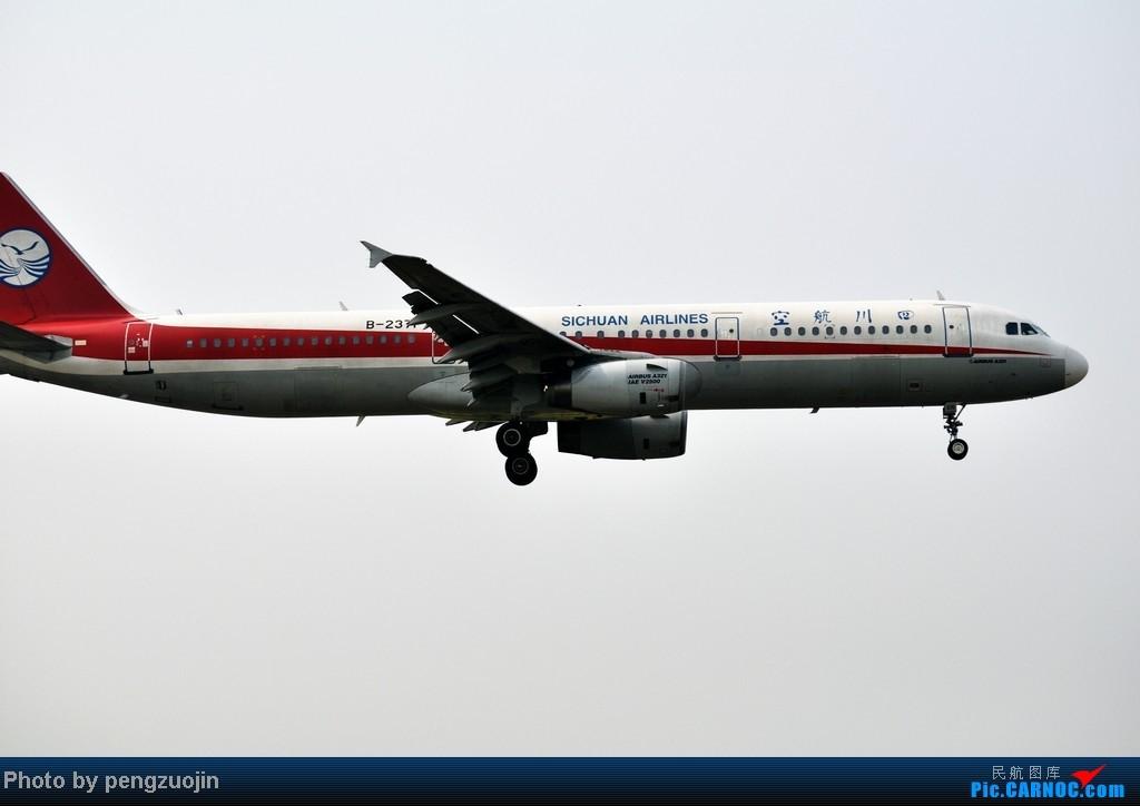 Re:[原创]CTU 大太阳菜花半日游 AIRBUS A321-200 B-2371 CTU