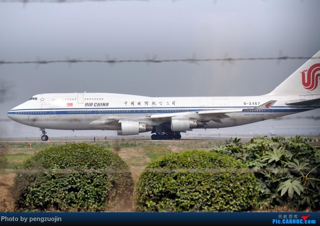 Re:[原创]CTU 大太阳菜花半日游 BOEING 747-400 B-2467 CTU