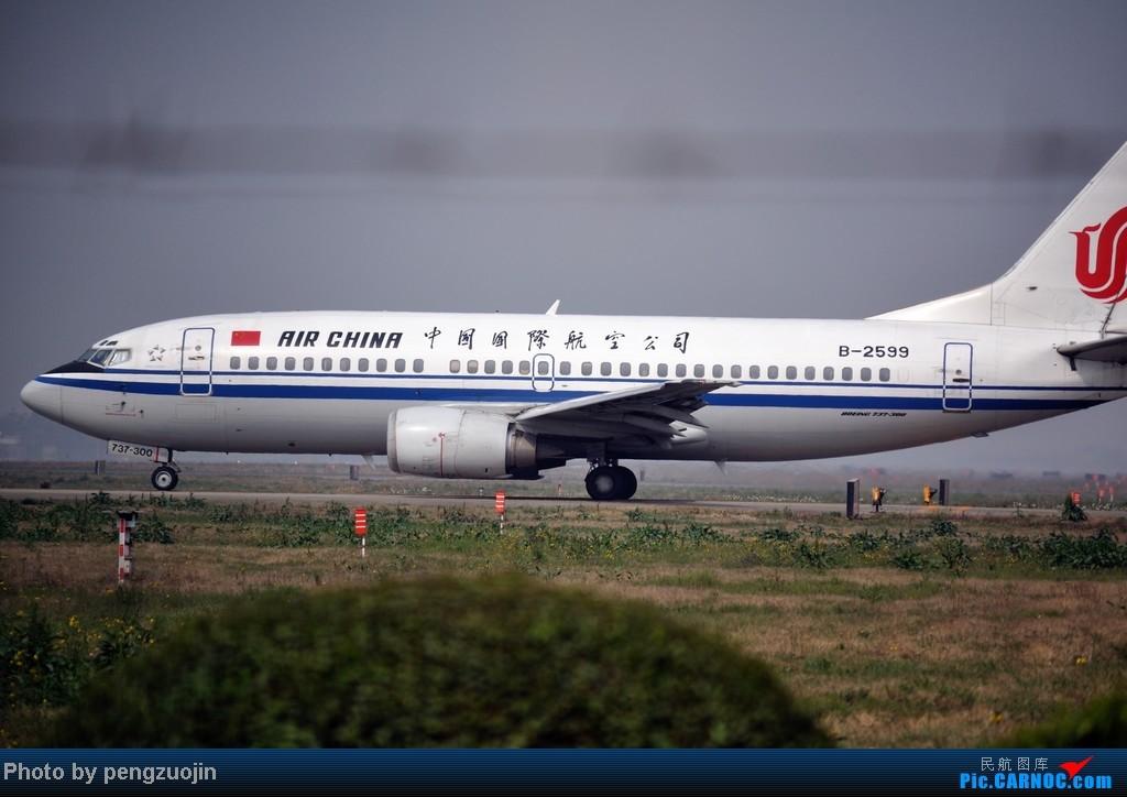 Re:[原创]CTU 大太阳菜花半日游 BOEING 737-300 B-2599 CTU