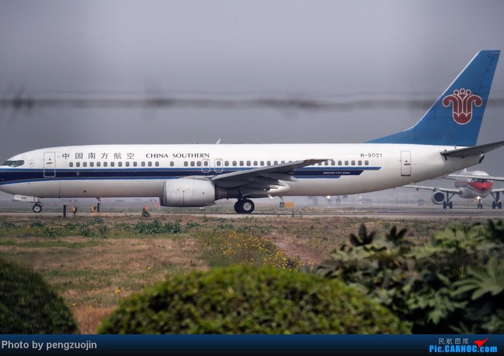 Re:[原创]CTU 大太阳菜花半日游 BOEING 737-800 B-5021 CTU