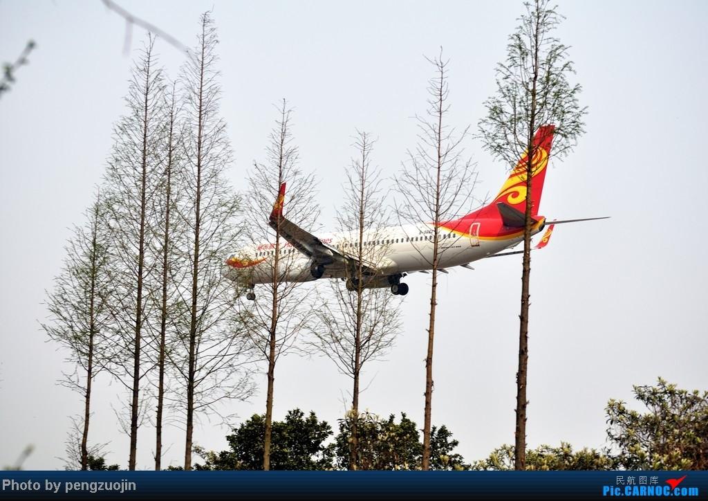 Re:[原创]CTU 大太阳菜花半日游 BOEING 737-800 B-5662 CTU