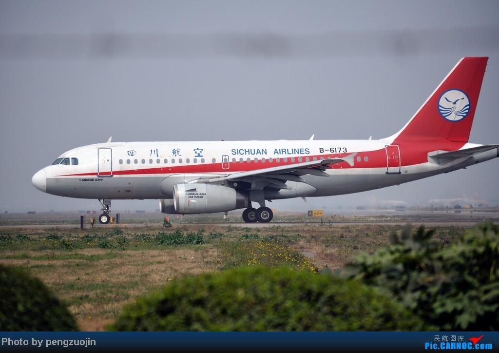 Re:[原创]CTU 大太阳菜花半日游 AIRBUS A319-100 B-6173 CTU