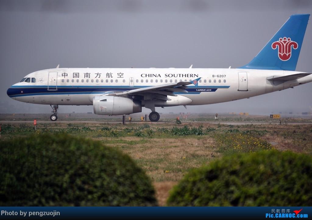 Re:[原创]CTU 大太阳菜花半日游 AIRBUS A319-100 B-6207 CTU
