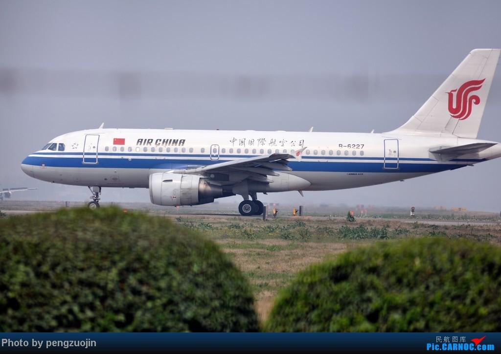 Re:[原创]CTU 大太阳菜花半日游 AIRBUS A319-100 B-6227 CTU