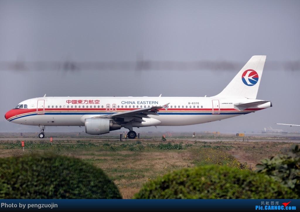 Re:[原创]CTU 大太阳菜花半日游 AIRBUS A320-200 B-6370 CTU