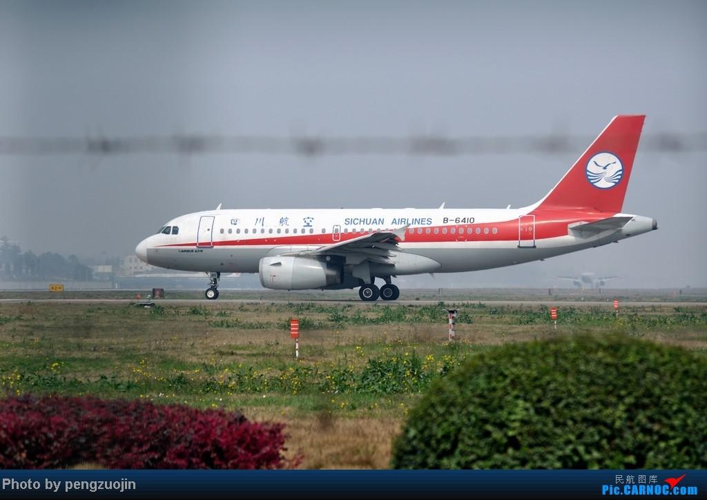 Re:[原创]CTU 大太阳菜花半日游 AIRBUS A319-100 B-6410 CTU
