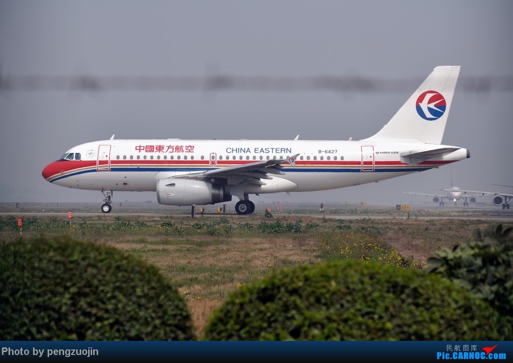 Re:[原创]CTU 大太阳菜花半日游 AIRBUS A319-100 B-6427 CTU