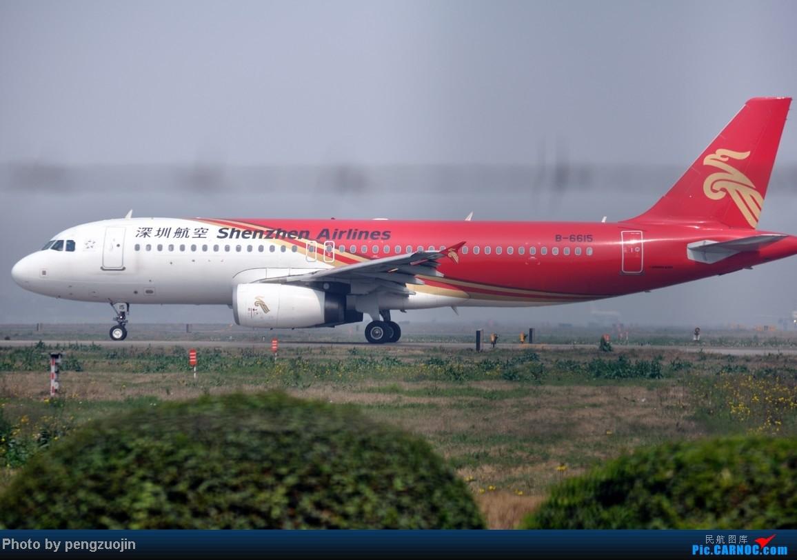 Re:[原创]CTU 大太阳菜花半日游 AIRBUS A320-200 B-6615 CTU