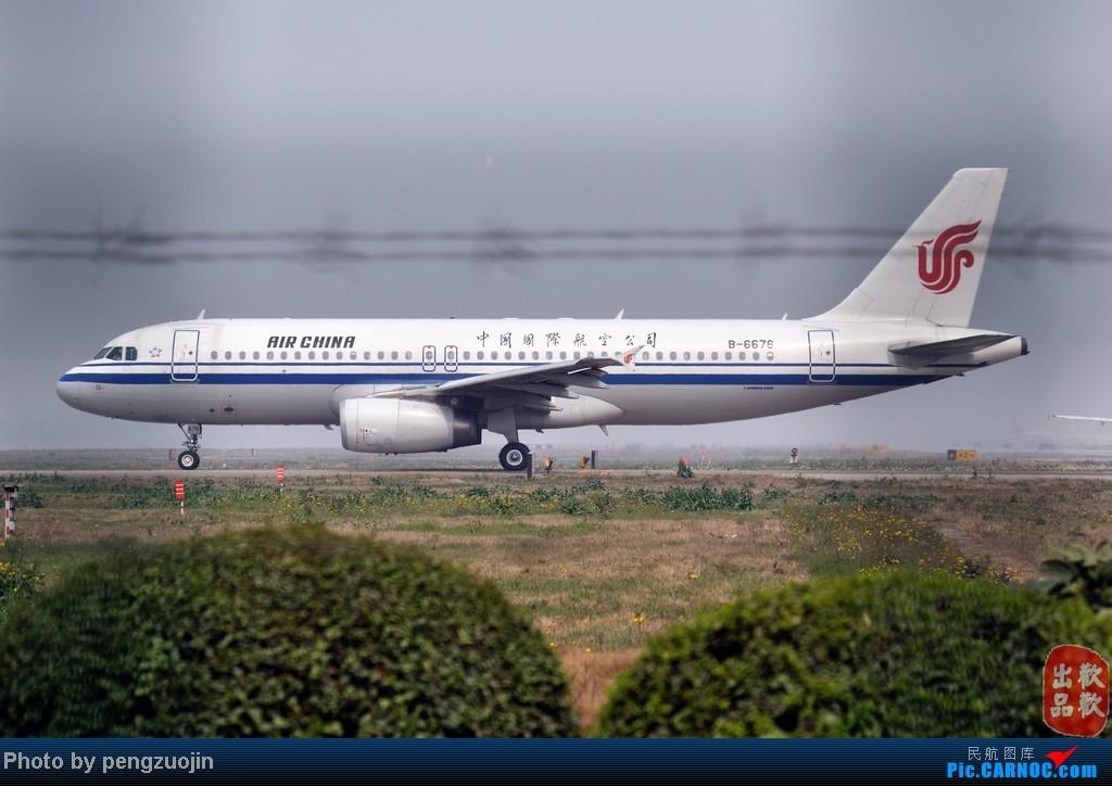 Re:[原创]CTU 大太阳菜花半日游 AIRBUS A320-200 B-6676 CTU