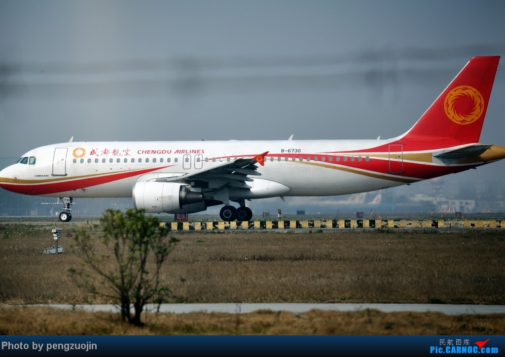 Re:[原创]CTU 大太阳菜花半日游 AIRBUS A320-200 B-6730 CTU