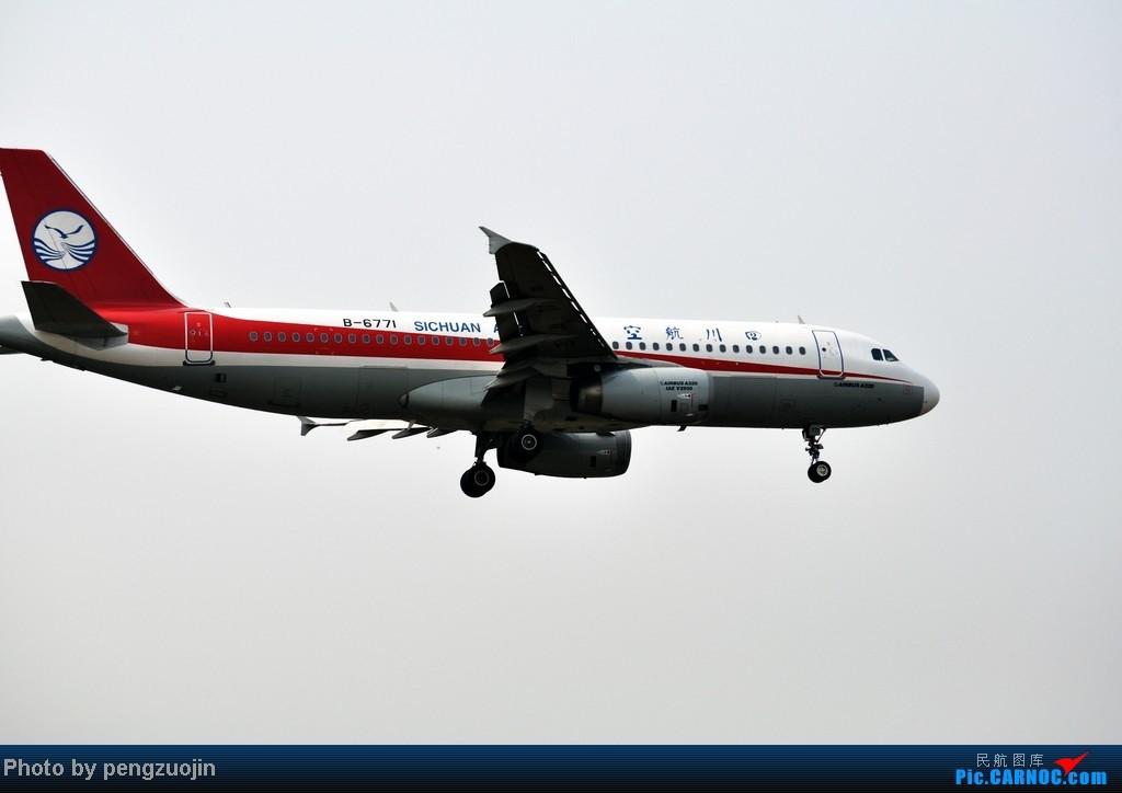 Re:[原创]CTU 大太阳菜花半日游 AIRBUS A320-200 B-6771 CTU