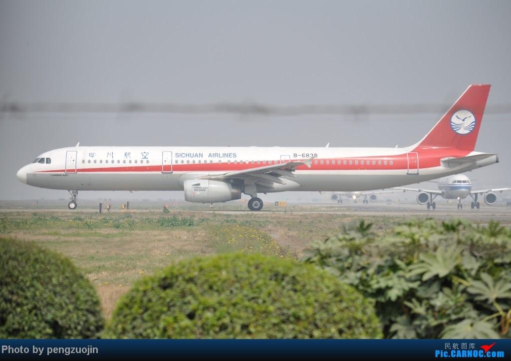 Re:[原创]CTU 大太阳菜花半日游 AIRBUS A321-200 B-6838 CTU