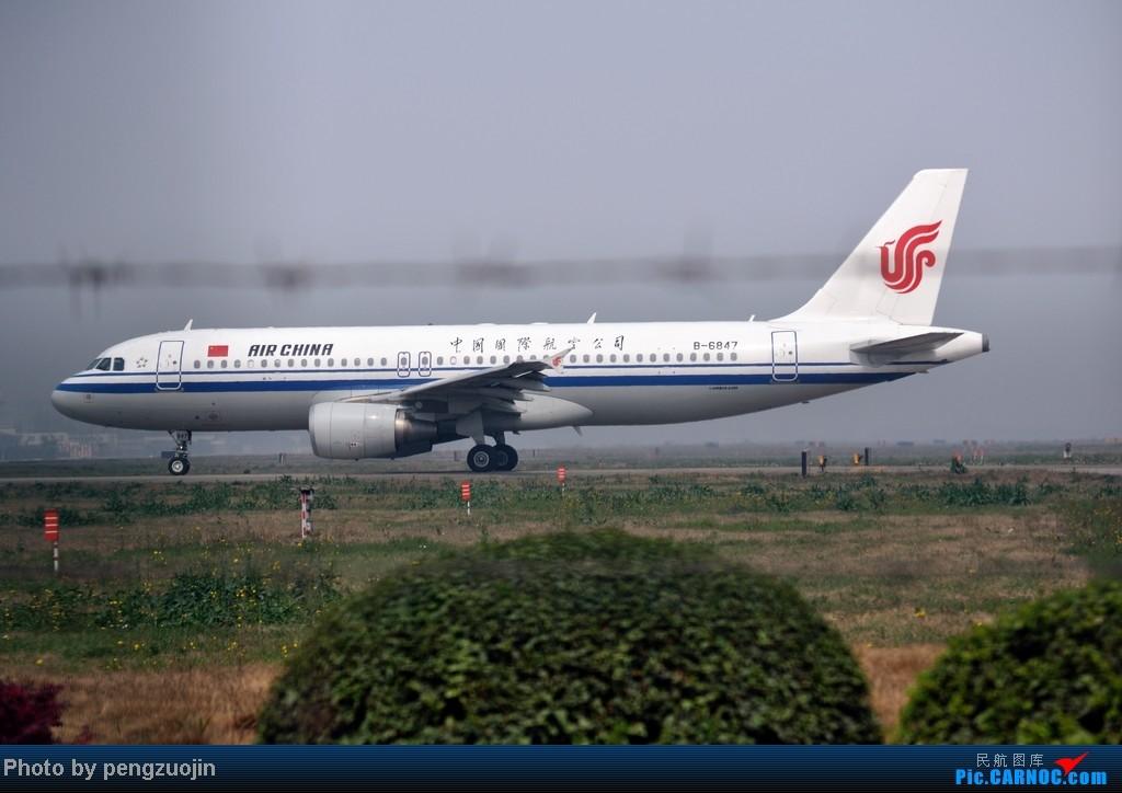 Re:[原创]CTU 大太阳菜花半日游 AIRBUS A320-200 B-6847 CTU