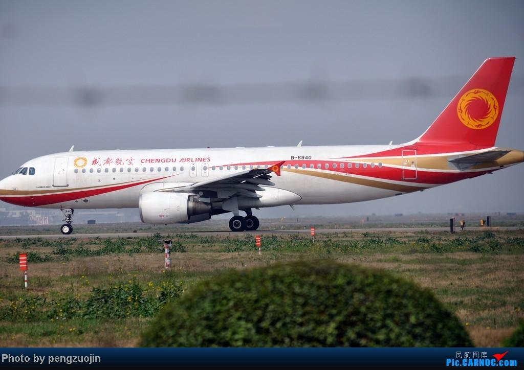 Re:[原创]CTU 大太阳菜花半日游 AIRBUS A320-200 B-6940 CTU