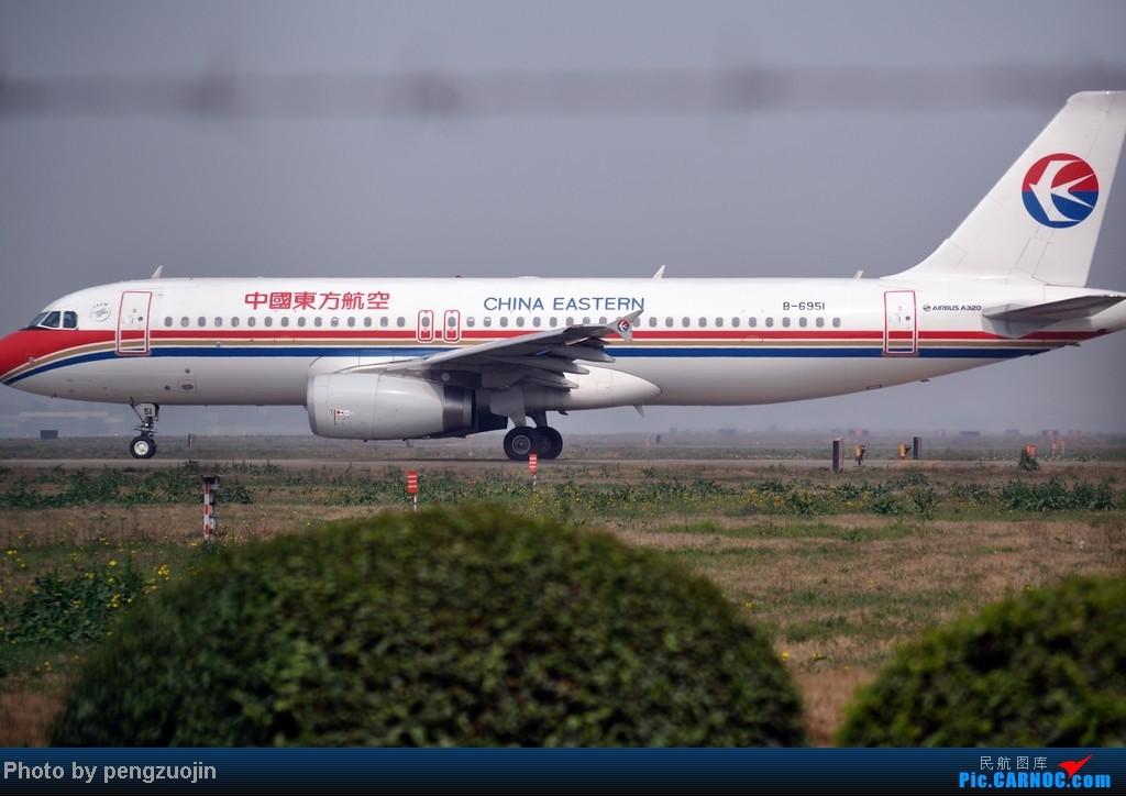 Re:[原创]CTU 大太阳菜花半日游 AIRBUS A320-200 B-6951 CTU