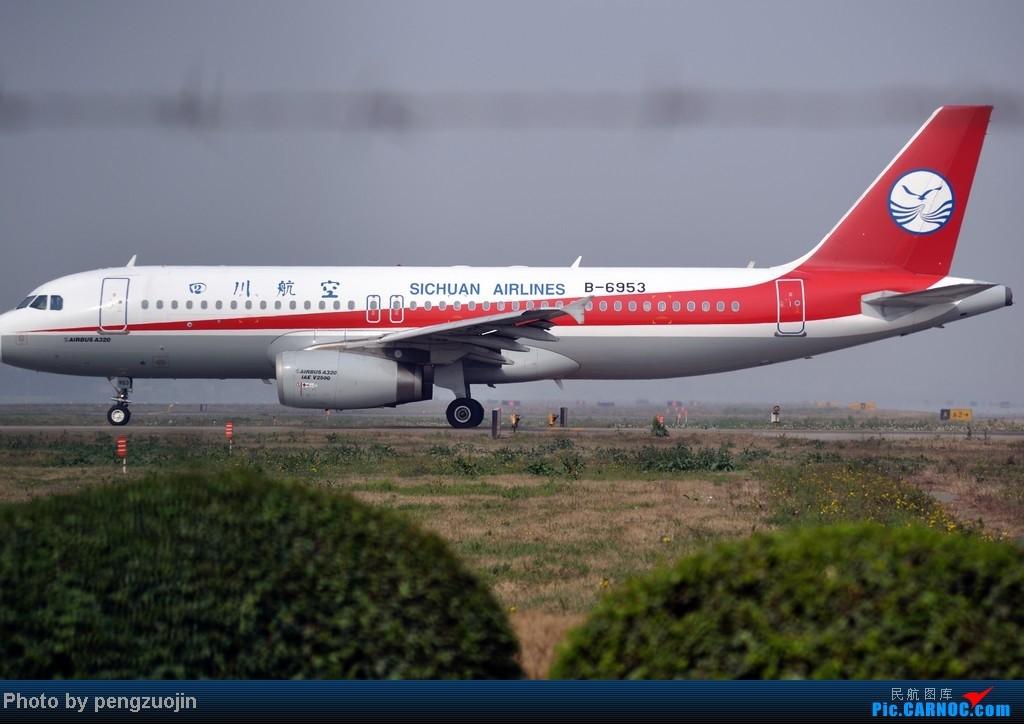 Re:[原创]CTU 大太阳菜花半日游 AIRBUS A320-200 B-6953 CTU