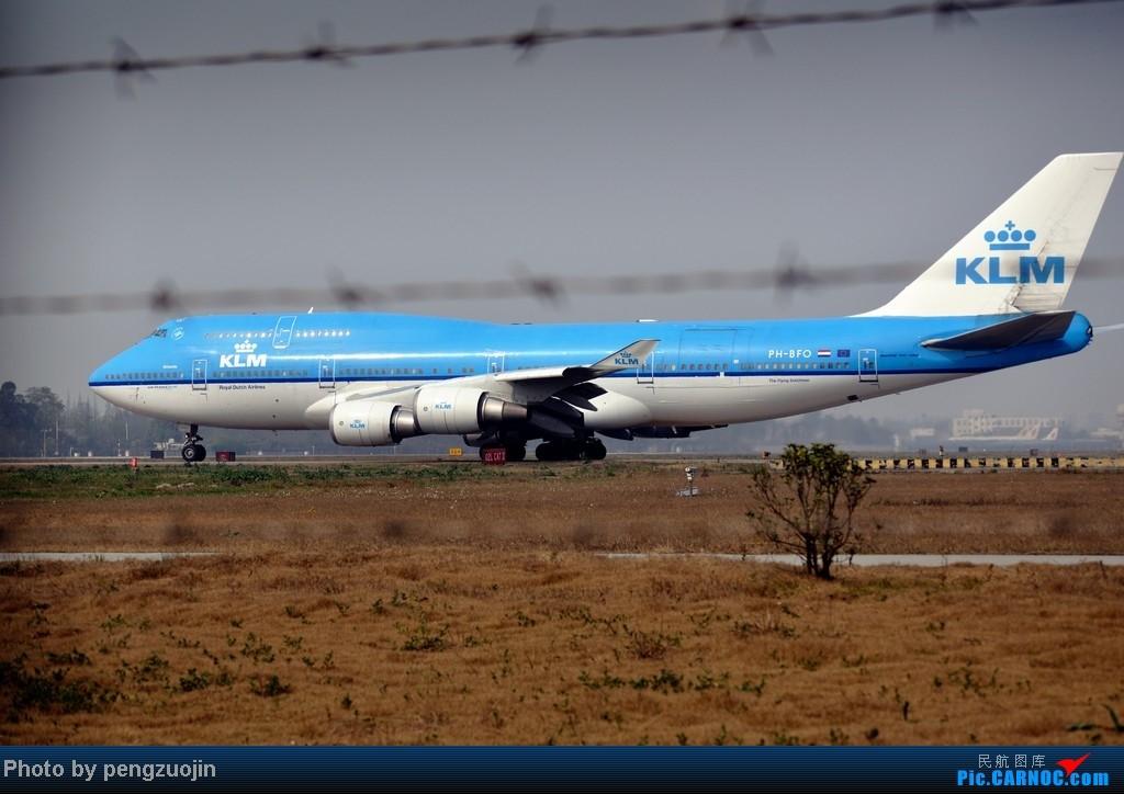 Re:[原创]CTU 大太阳菜花半日游 BOEING 747-400 PH-BFO CTU