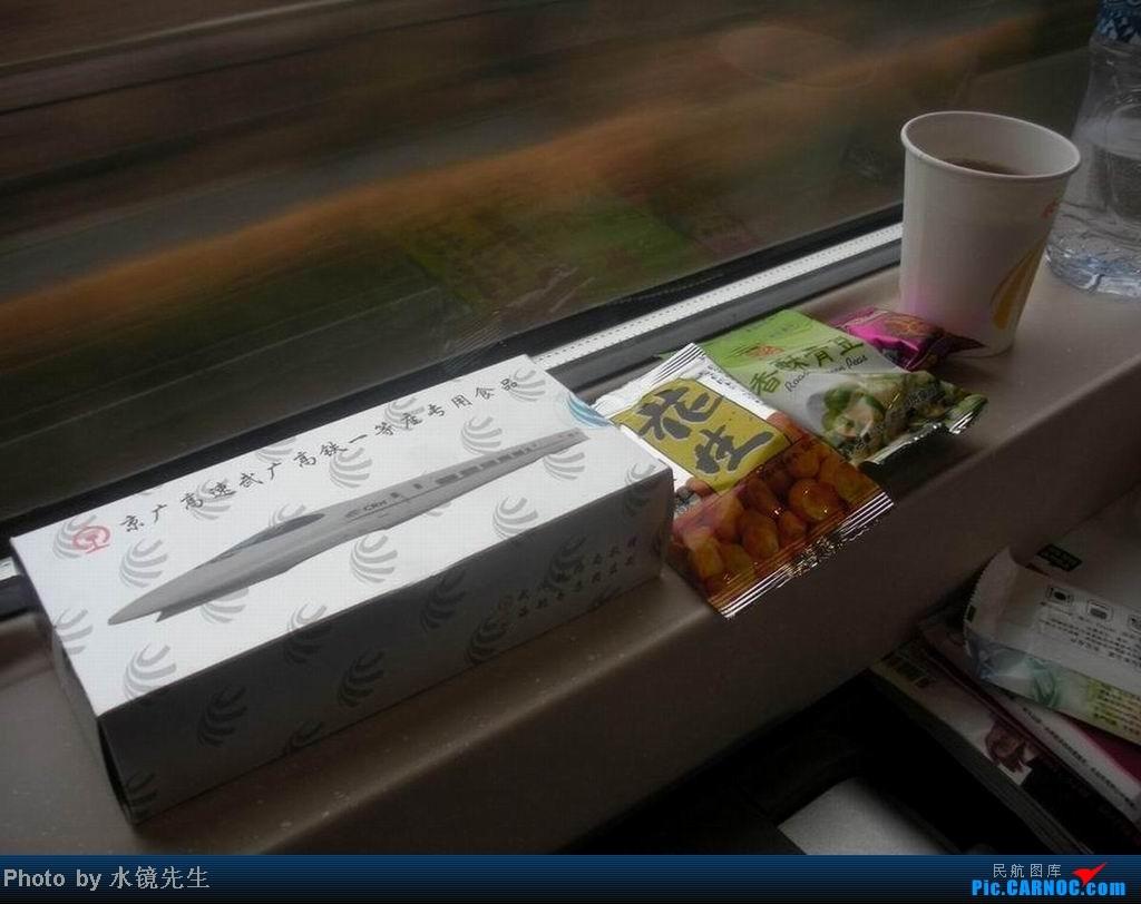 Re:[原创]水镜先生新版游记[2012年02月][第059集01部]天地之间:头等舱和无座票
