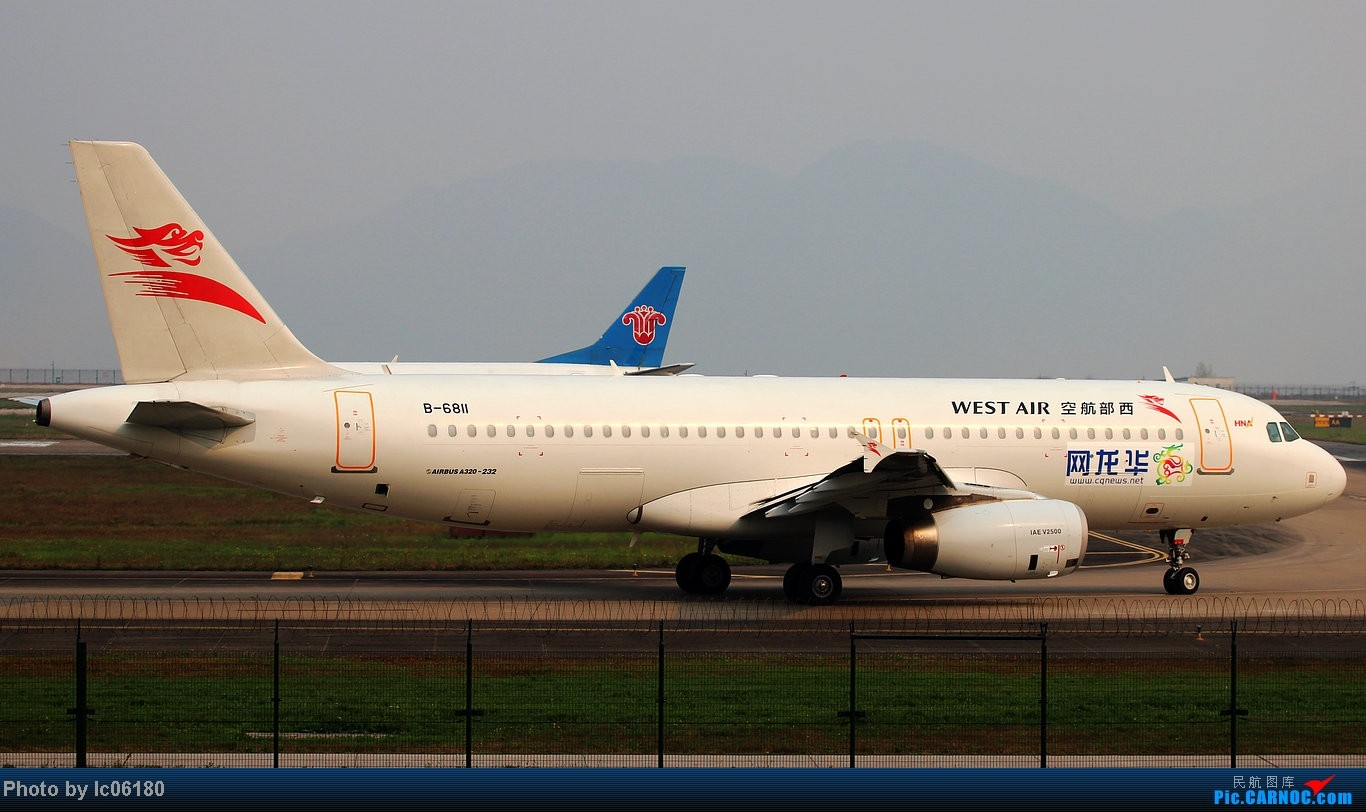 Re:[原创]『lc06180』CKG - 这是又一架飞机被命名了么…… AIRBUS A320-200 B-6811 中国重庆江北机场