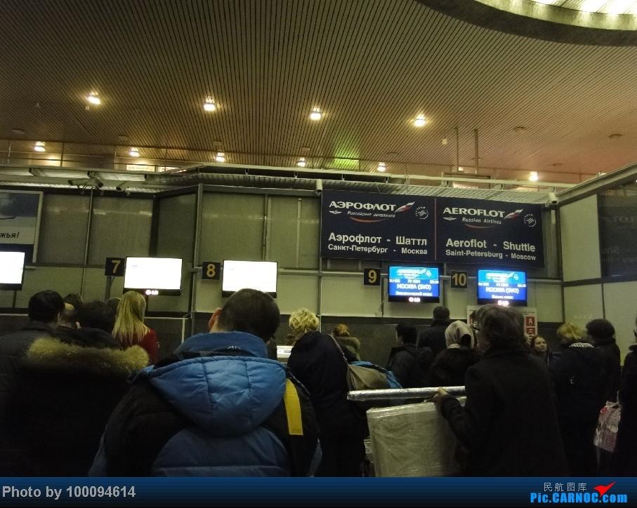 Re:[原创][伪文艺青年游记-52]拼拼凑凑的伪文艺环球行之二,露国特产体验特辑,绿青蛙LED-DME-KZN,乌里扬诺夫斯克飞机坟场膜拜图144,俄铁二等卧铺回归莫斯科    俄罗斯圣彼得堡机场