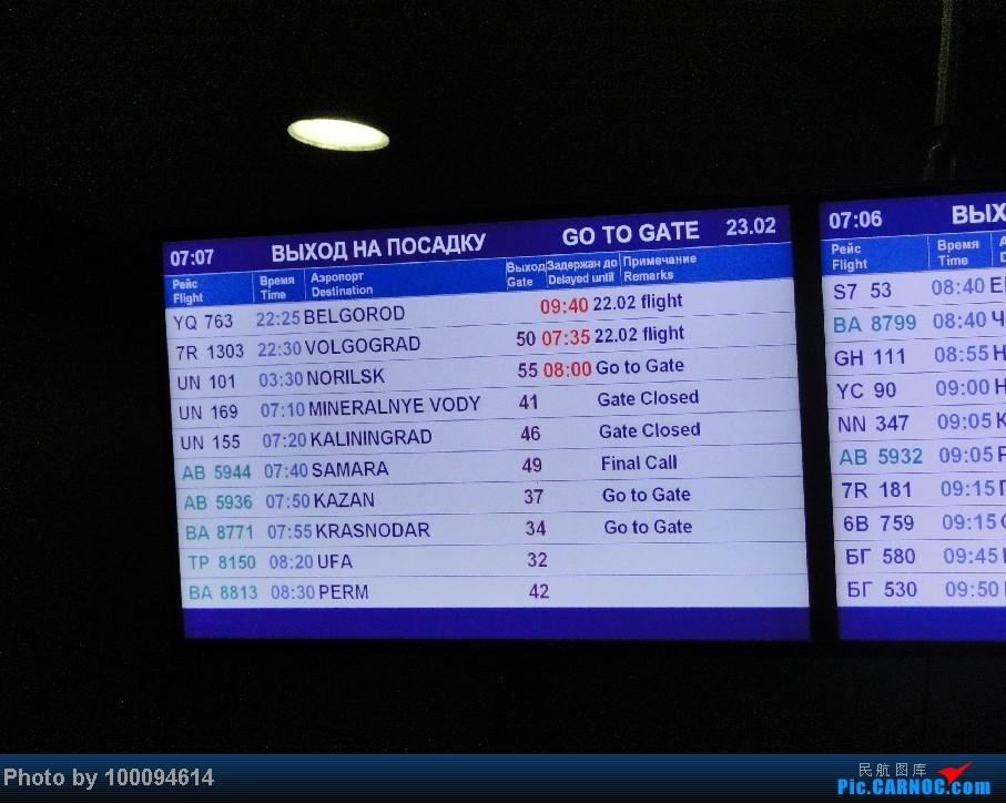 Re:[原创][伪文艺青年游记-52]拼拼凑凑的伪文艺环球行之二,露国特产体验特辑,绿青蛙LED-DME-KZN,乌里扬诺夫斯克飞机坟场膜拜图144,俄铁二等卧铺回归莫斯科    俄罗斯多莫杰多沃机场