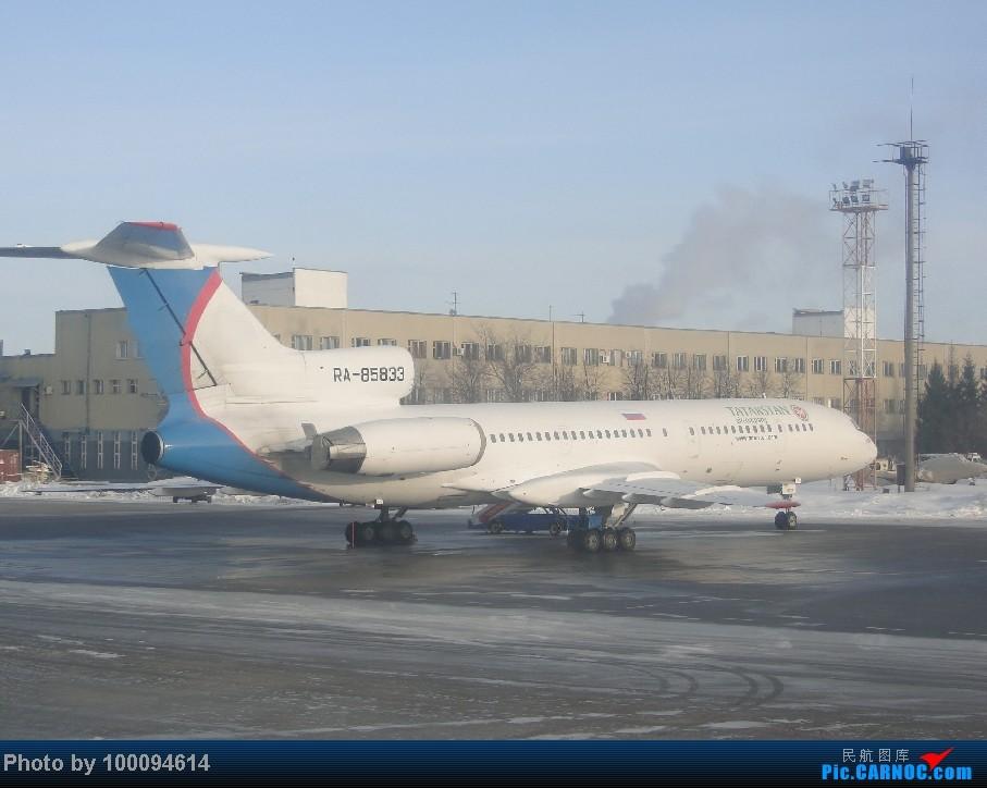 Re:[原创][伪文艺青年游记-52]拼拼凑凑的伪文艺环球行之二,露国特产体验特辑,绿青蛙LED-DME-KZN,乌里扬诺夫斯克飞机坟场膜拜图144,俄铁二等卧铺回归莫斯科 TUPOLEV TU-154M RA-85833 俄罗斯喀山机场(KZN)
