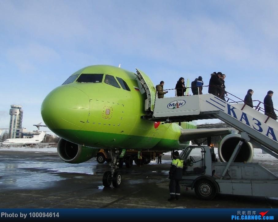 Re:[原创][伪文艺青年游记-52]拼拼凑凑的伪文艺环球行之二,露国特产体验特辑,绿青蛙LED-DME-KZN,乌里扬诺夫斯克飞机坟场膜拜图144,俄铁二等卧铺回归莫斯科 A319-100 VP-BHL 俄罗斯喀山机场(KZN)
