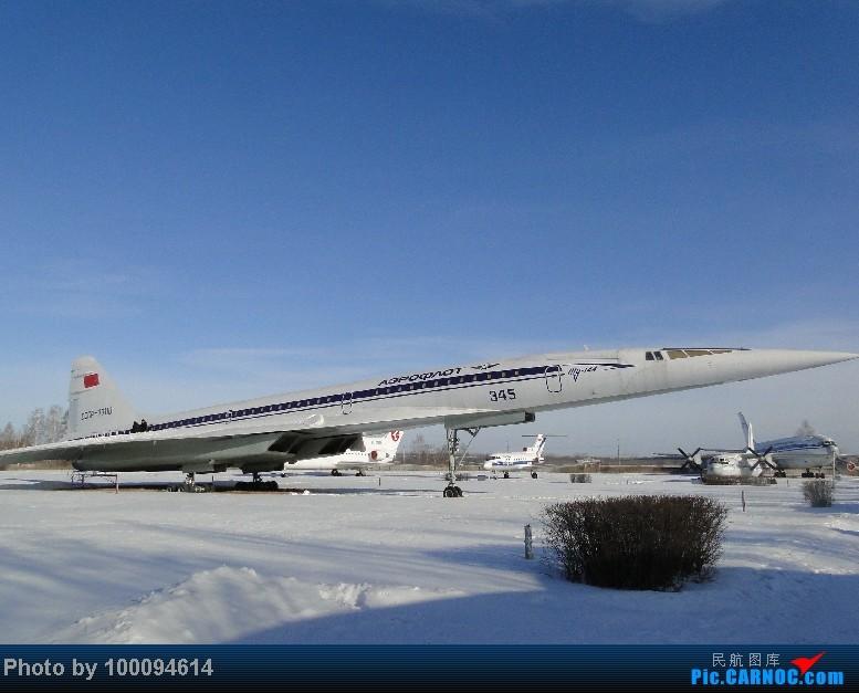 Re:[原创][伪文艺青年游记-52]拼拼凑凑的伪文艺环球行之二,露国特产体验特辑,绿青蛙LED-DME-KZN,乌里扬诺夫斯克飞机坟场膜拜图144,俄铁二等卧铺回归莫斯科 TUPOLEV TU-144 CCCP-77110 俄罗斯乌里扬诺夫斯克航空博物馆