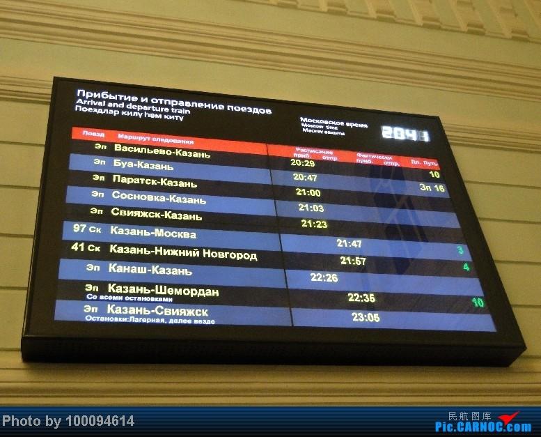 Re:[原创][伪文艺青年游记-52]拼拼凑凑的伪文艺环球行之二,露国特产体验特辑,绿青蛙LED-DME-KZN,乌里扬诺夫斯克飞机坟场膜拜图144,俄铁二等卧铺回归莫斯科
