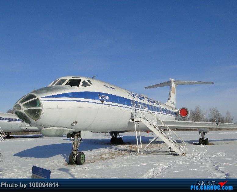 Re:[原创][伪文艺青年游记-52]拼拼凑凑的伪文艺环球行之二,露国特产体验特辑,绿青蛙LED-DME-KZN,乌里扬诺夫斯克飞机坟场膜拜图144,俄铁二等卧铺回归莫斯科 TUPOLEV TU-134 CCCP-65748 俄罗斯乌里扬诺夫斯克航空博物馆