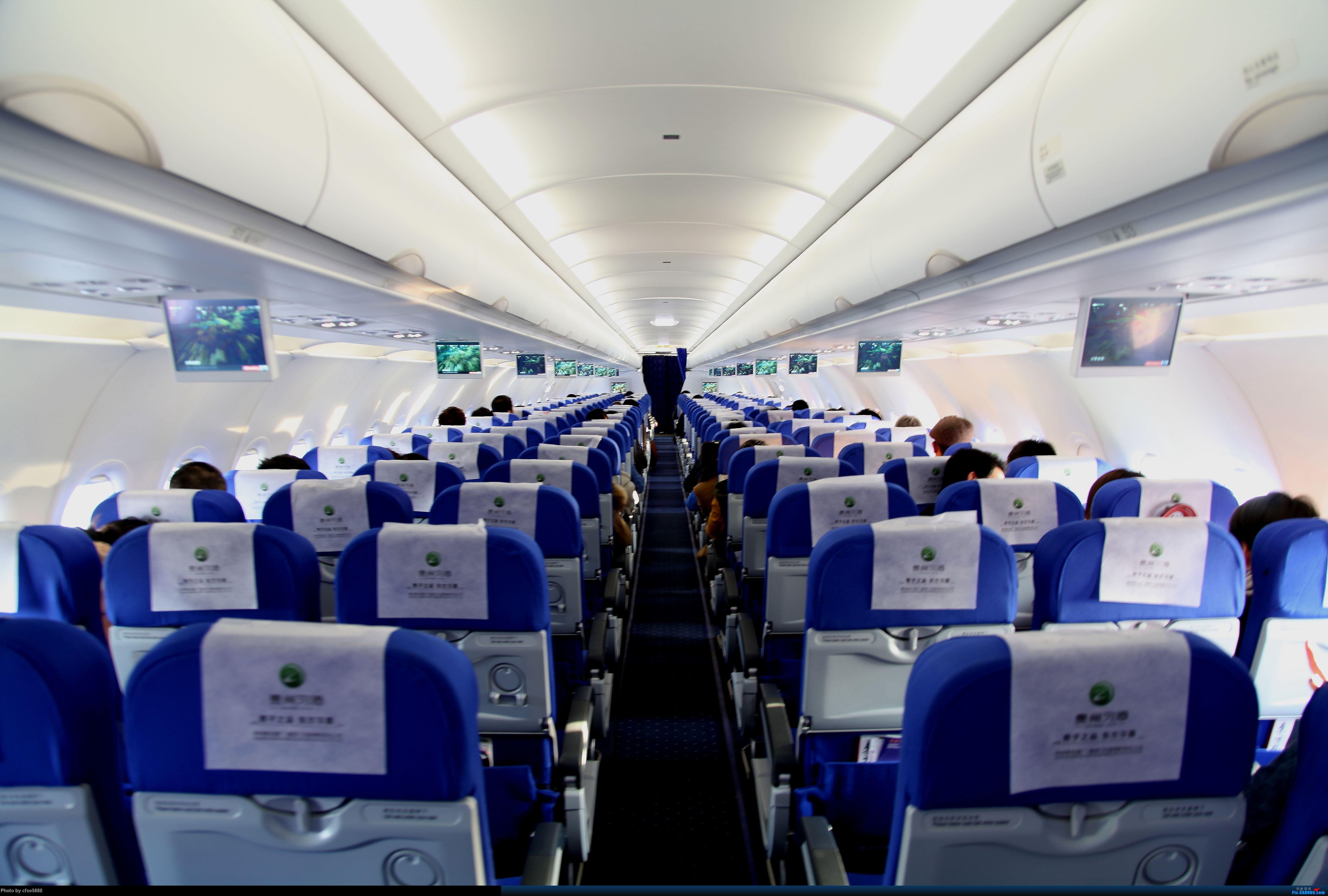 Re:[原创]2013大马拍机之旅,有彩绘、有380,飞机多多,惊喜多多。 AIRBUS A320-200 B-6829 徐州观音机场