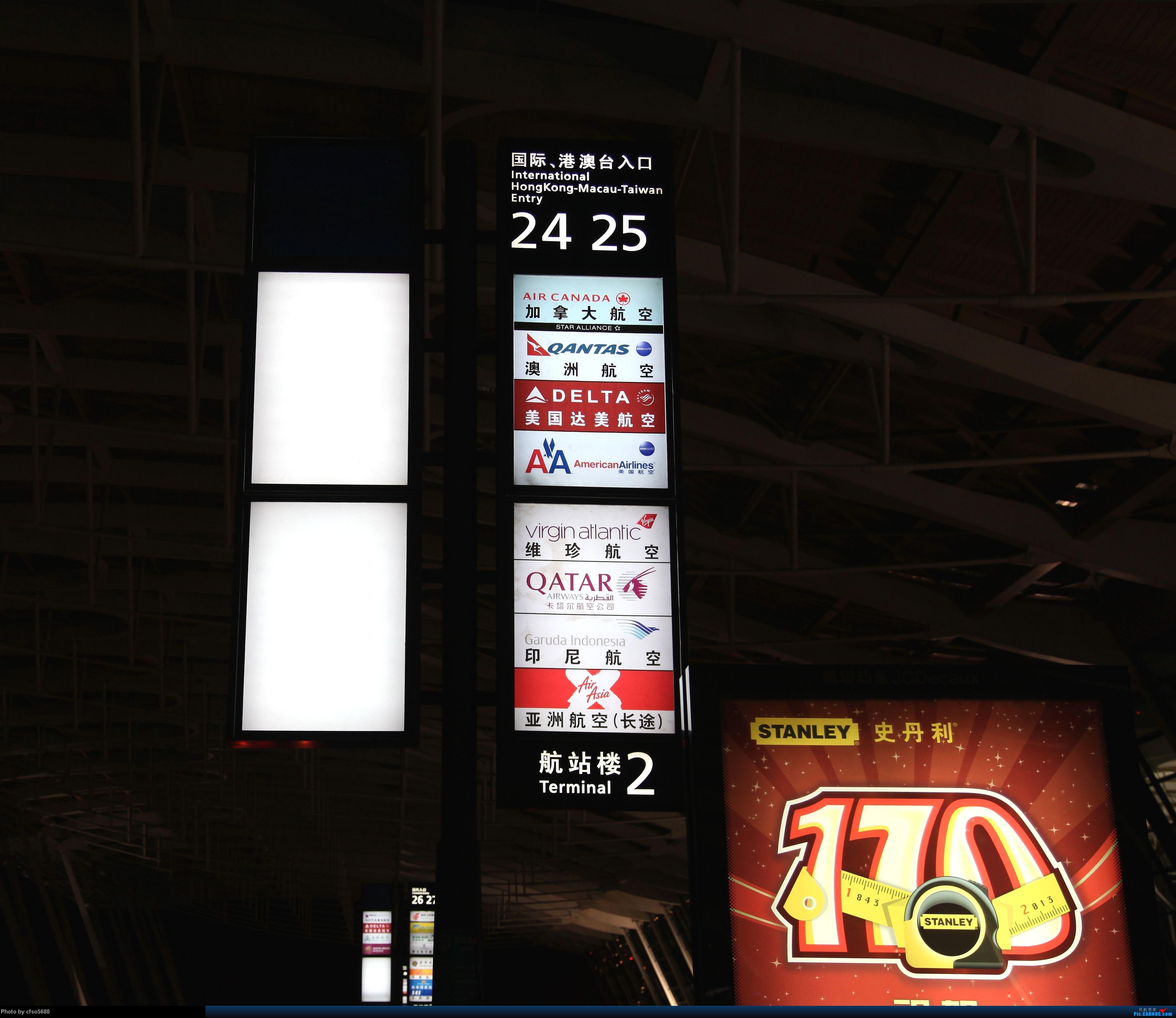 Re:[原创]2013大马拍机之旅,有彩绘、有380,飞机多多,惊喜多多。    中国北京首都机场