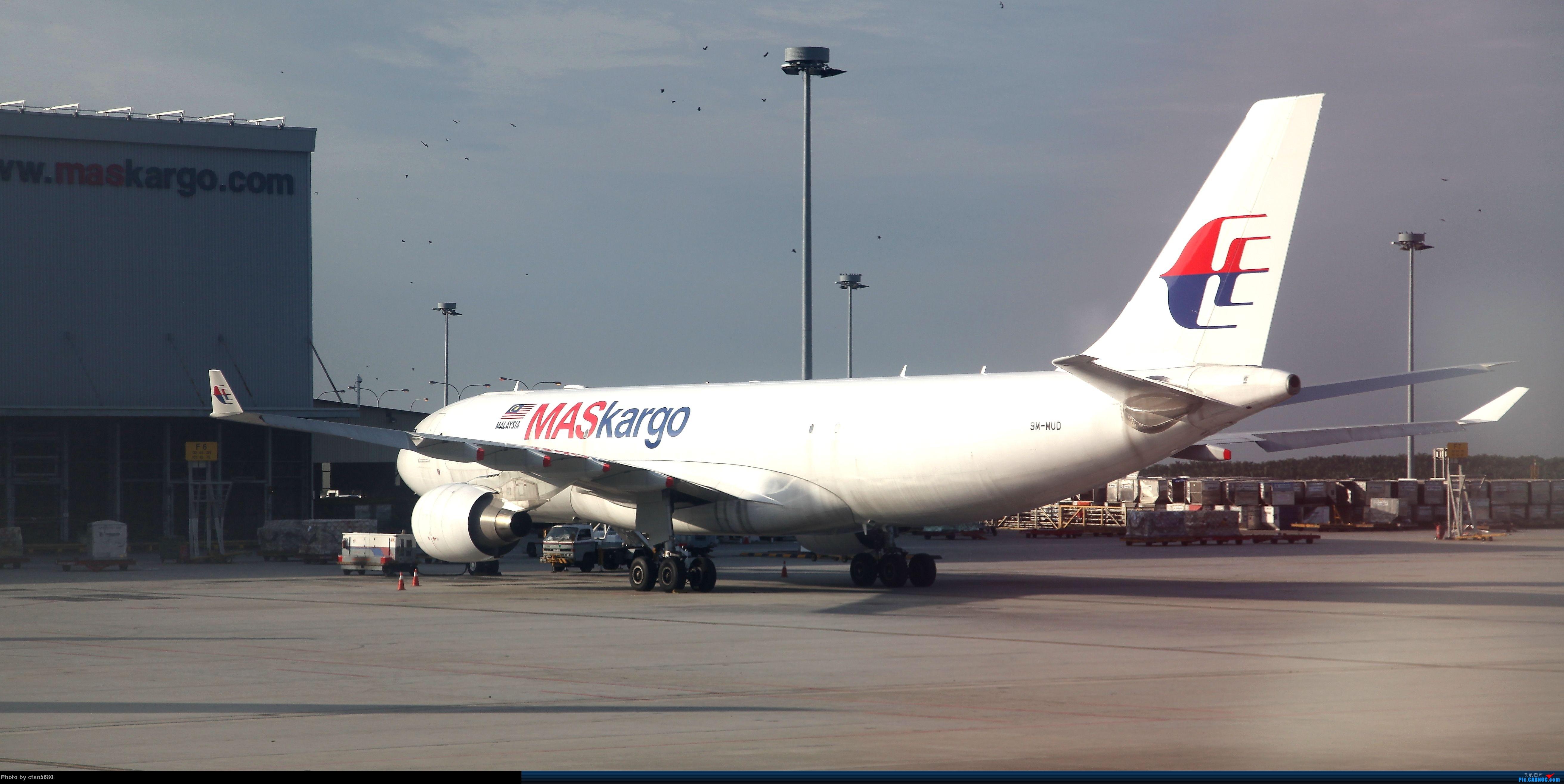 Re:2013大马拍机之旅,有彩绘、有380,飞机多多,惊喜多多。 AIRBUS A330-200 9M-MUD