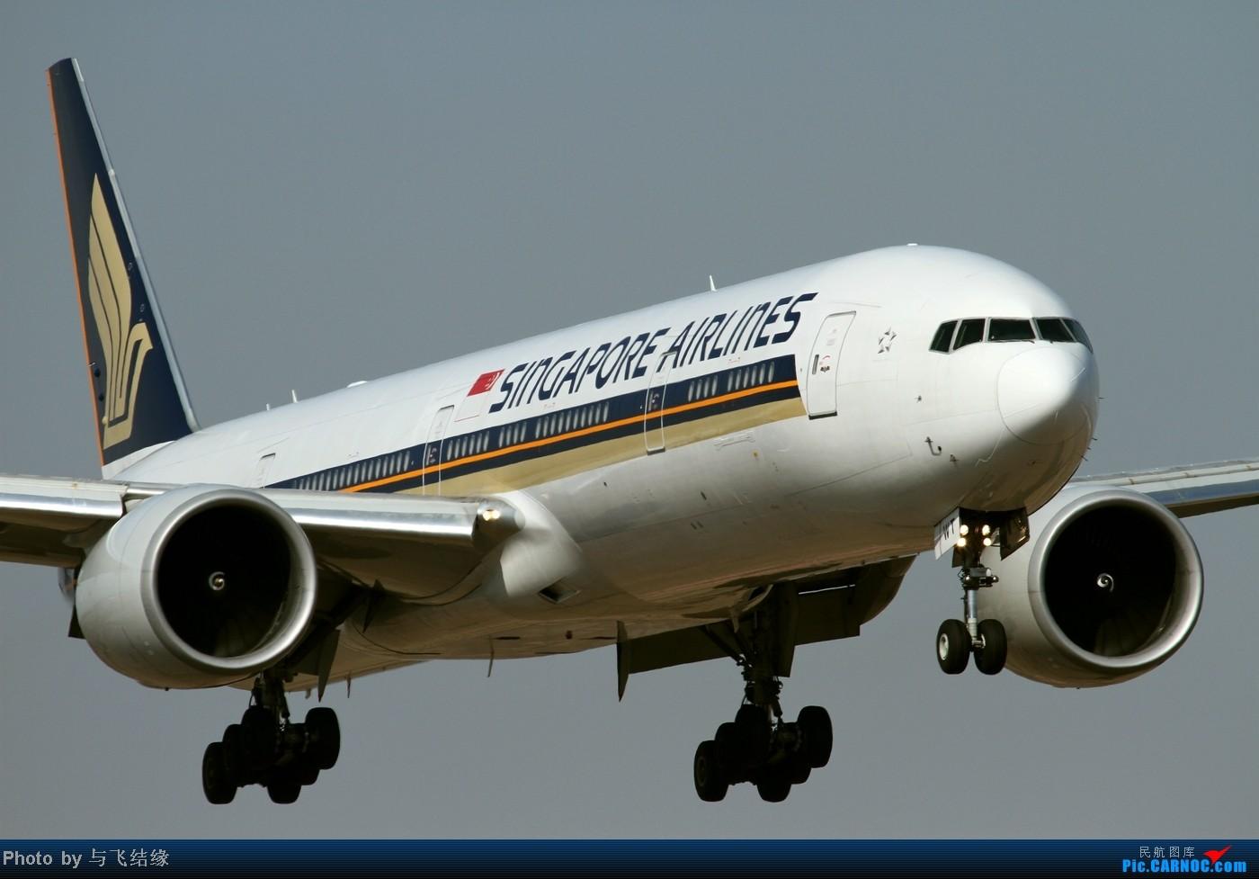 [原创]喜欢777吗?九家航空公司的777大头近进照,777控们进来看看。 BOEING 777-300 9V-SWT 中国北京首都机场