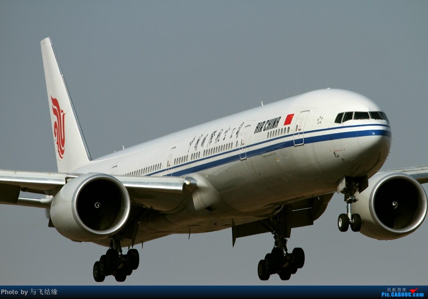 Re:[原创]喜欢777吗?九家航空公司的777大头近进照,777控们进来看看。 BOEING 777-300 B-2090 中国北京首都机场