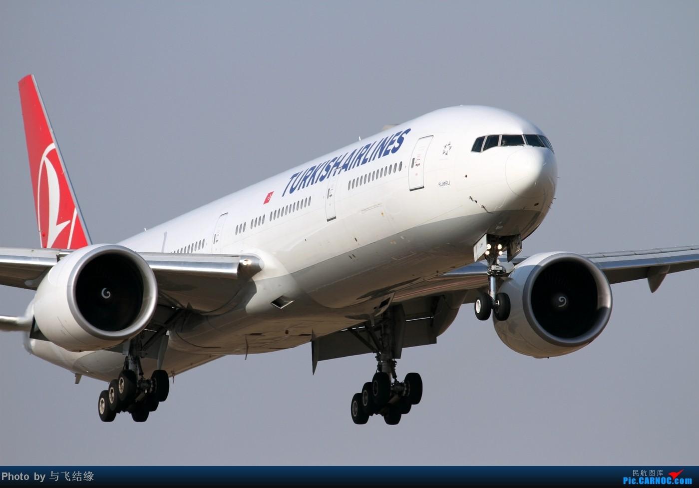 Re:[原创]喜欢777吗?九家航空公司的777大头近进照,777控们进来看看。 BOEING 777-300 TC-JJH 中国北京首都机场