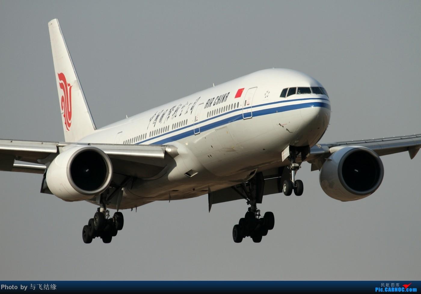 Re:[原创]喜欢777吗?九家航空公司的777大头近进照,777控们进来看看。 BOEING 777-200 B-2064 中国北京首都机场