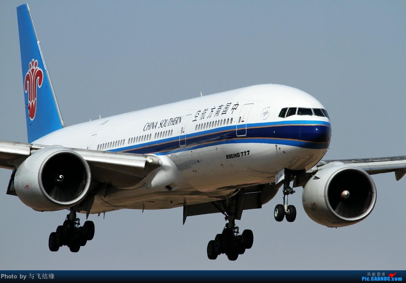 Re:[原创]喜欢777吗?九家航空公司的777大头近进照,777控们进来看看。 BOEING 777-200 B-2053 中国北京首都机场