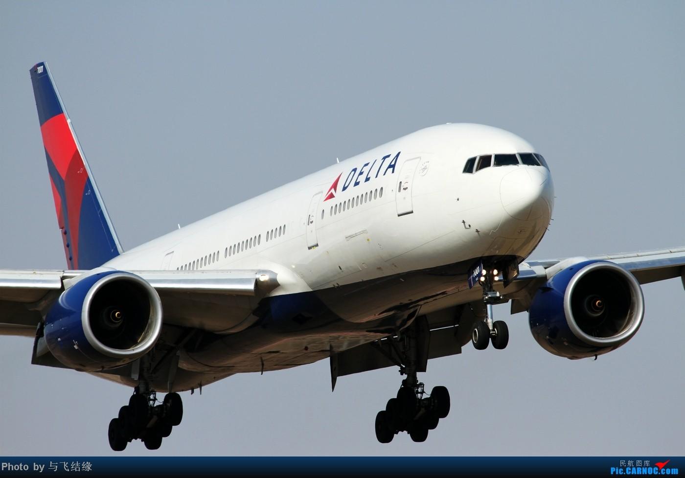 Re:[原创]喜欢777吗?九家航空公司的777大头近进照,777控们进来看看。 BOEING 777-200 N860DA 中国北京首都机场